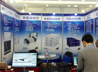 Our company participates in IME 2017 Microwave and Antenna Technology Exhibition