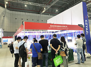 2020 Electronica China in Shanghai was held, our company participated